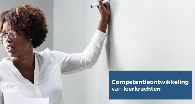 Competentieontwikkeling leerkrachten hrmforce